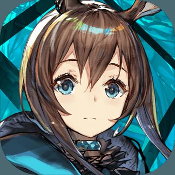 明日方舟安卓版 V1.2.10