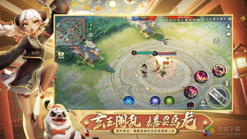 决战!平安京ios版 V1.37