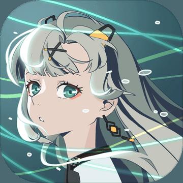 映月城与电子姬ios版 V1.0.4
