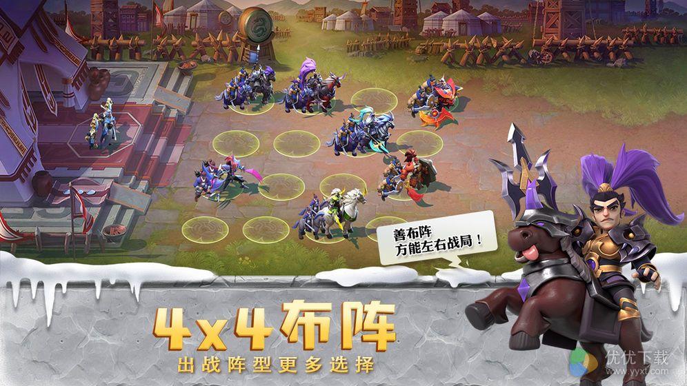 少年三国志:零ios版 V1.0.10011