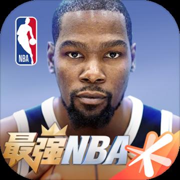 最强NBA安卓版 V1.26.371