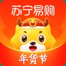 苏宁易购ios版 V9.5.6