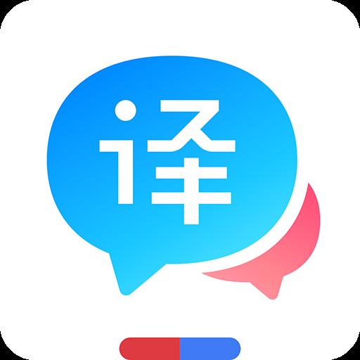 百度翻译ios版 V8.9.2
