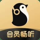 企鹅FM ios版 V7.6.0