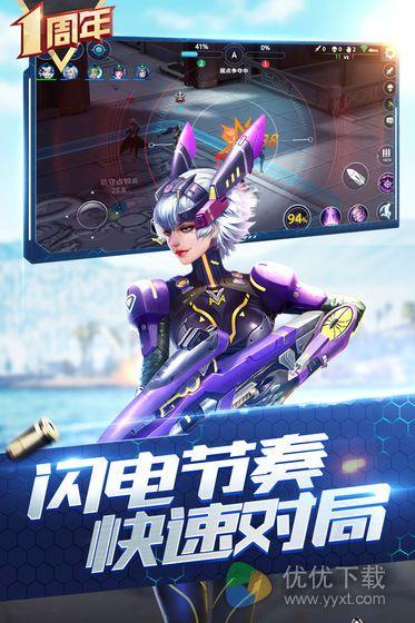枪神对决安卓版 V10.0
