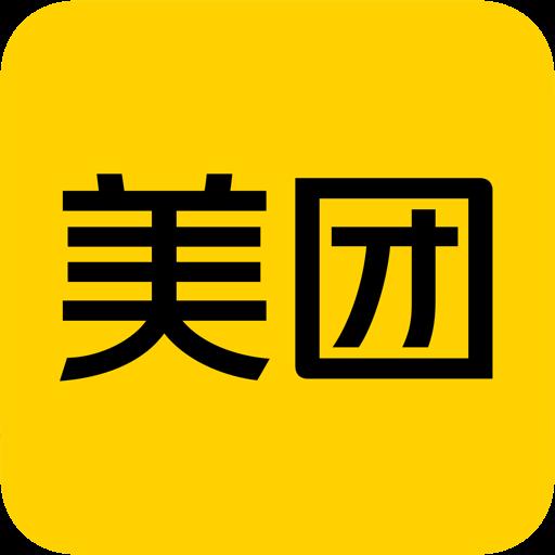 美团安卓版 V11.5.405
