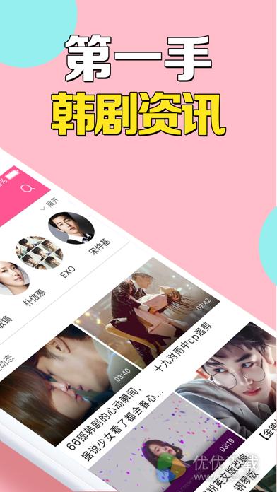 韩剧TV安卓版 V5.4.5