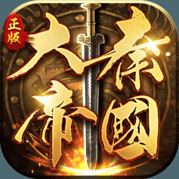大秦帝国之帝国烽烟安卓版 V6.6.1