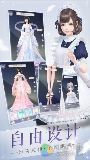 云裳羽衣ios版 V1.0.109.8000