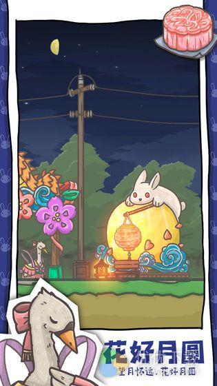 月兔历险记安卓版 V2.0.15