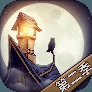 猫头鹰和灯塔ios版 V1.2.4