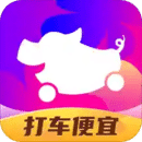 花小猪打车安卓版 V1.2.0