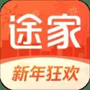 途家民宿ios版 V8.29.2