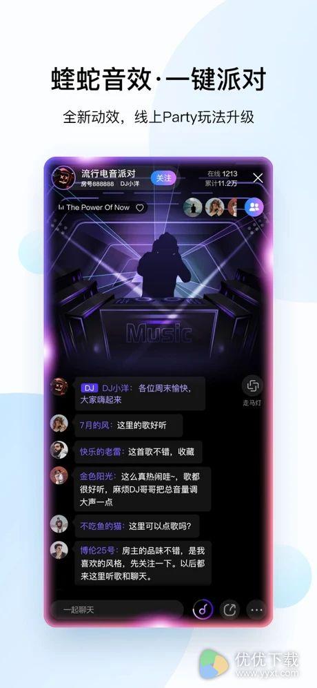 酷狗音乐ios版 V10.4.0