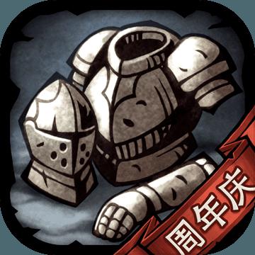 诸神皇冠安卓版 V1.1.8.42649