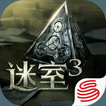 迷室3安卓版 V1.0.0
