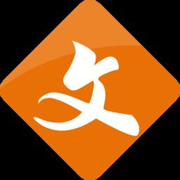 医学文献王官方版 V6.0.1.0