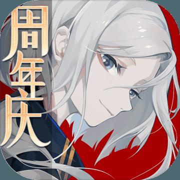 阴阳师:百闻牌安卓版 V1.0.85