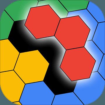 六边形拼图ios版 V1.0.8