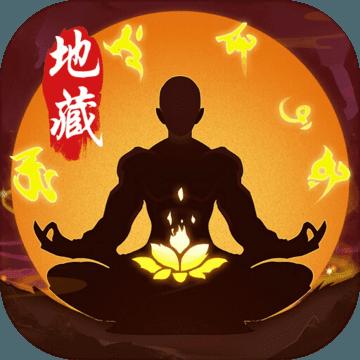 封仙之怒ios版 V3.5.0