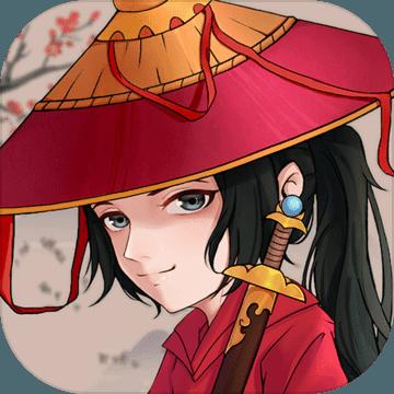 少年侠客ios版 V4.9.0