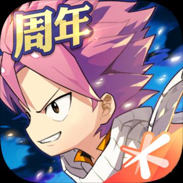 妖精的尾巴:魔导少年安卓版 V4.11.122