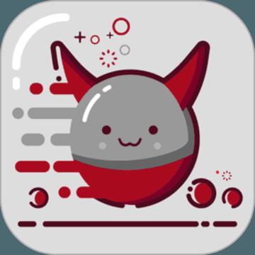 怪蛋迷宫ios版 V1.0.9