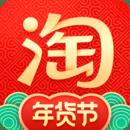 手机淘宝安卓版 V9.18.0