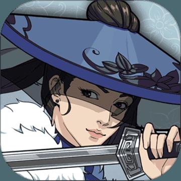 汉家江湖ios版 V1.2.15