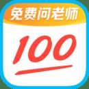 作业帮安卓版 V13.7.2