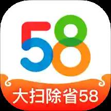 58同城ios版 V10.10.1
