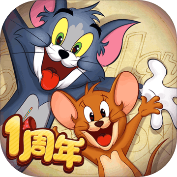 猫和老鼠:欢乐互动安卓版 V7.7.0