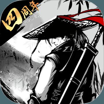 放置江湖安卓版 V1.13.0