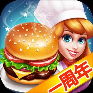 天天爱烹饪ios版 V1.9.7