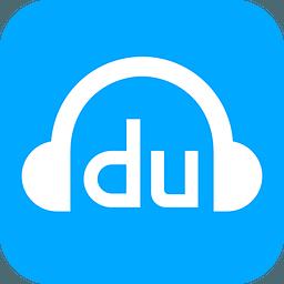 百度音乐畅享版 V1.0