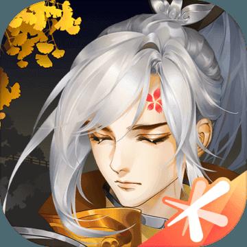 剑网3:指尖江湖安卓版 V2.3.0
