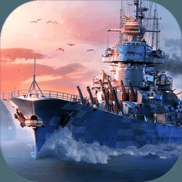 战舰世界闪击战安卓版 V3.5.0