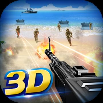抢滩登陆3D ios版 V1.2.2600