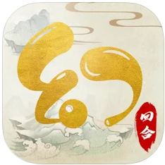 神奇幻想ios版 V1.0.9