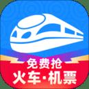 智行火车票安卓版 V9.5.1
