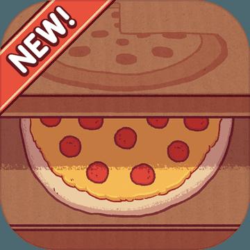 可口的披萨安卓版 V2.2.8