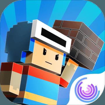 砖块迷宫建造者ios版 V1.3.41