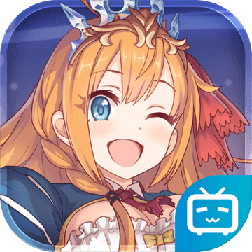 公主连结Re:Dive ios版 V2.4.10