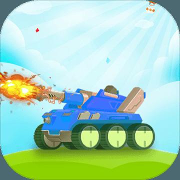 坦克模拟大战安卓版 V14.0