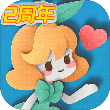 纸片少女ios版 V1.0.2