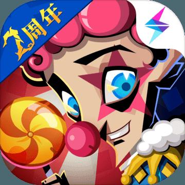 贪婪洞窟2安卓版 V2.10.6