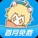 漫画台安卓版 V2.8.5