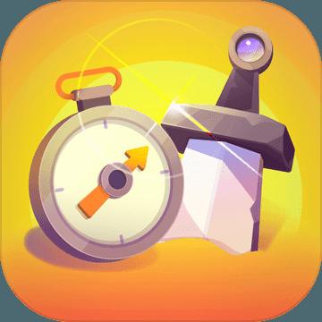 时间大冒险安卓版 V0.2