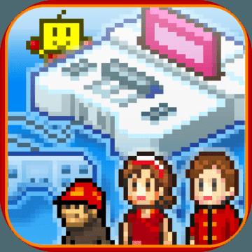游戏开发物语安卓版 V3.00