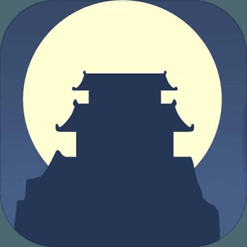 论如何建立一个修仙门派安卓版 V1.202